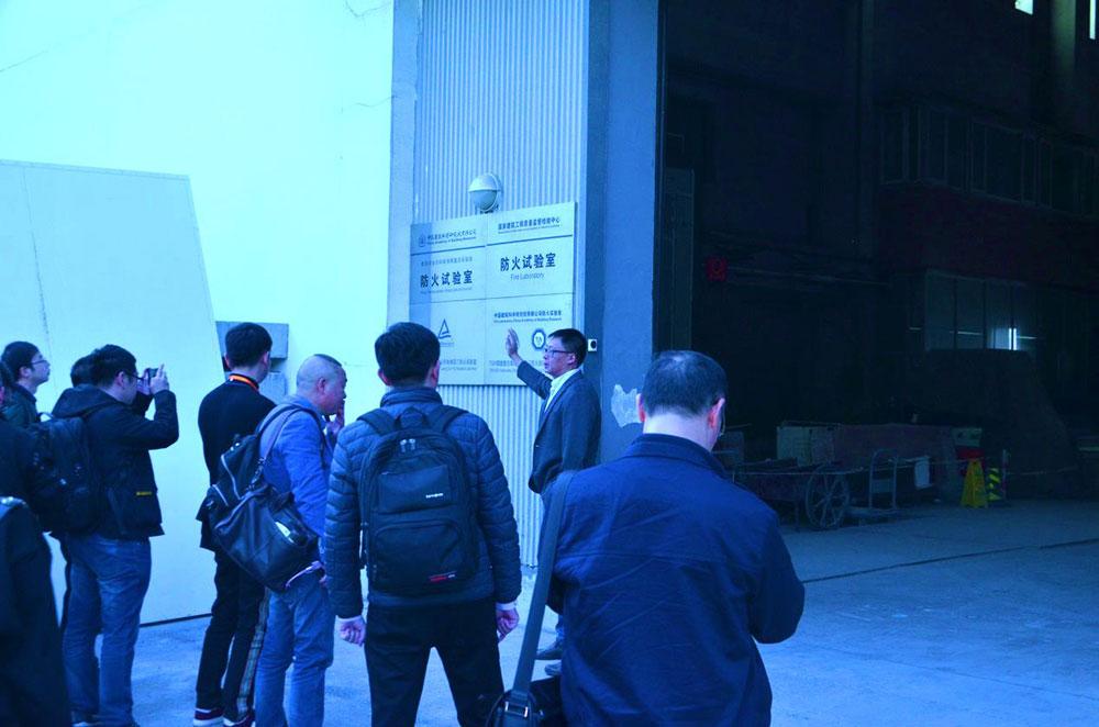 国标GB/T37267-2018建筑抗震支吊架通用技术条件检验检测方法及高品质认证实施细则技术培训会在京成功召开