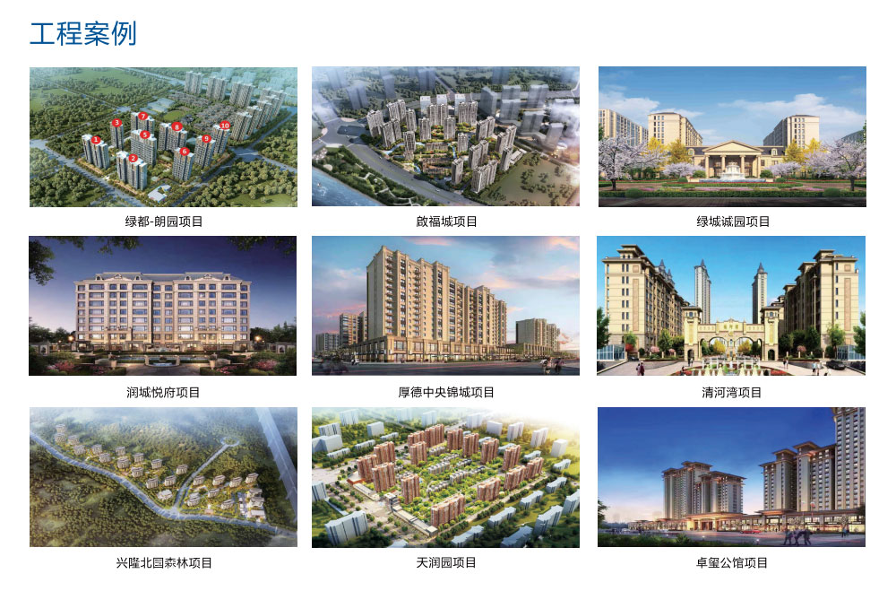 SD现浇混凝土内置保温体系建筑构造