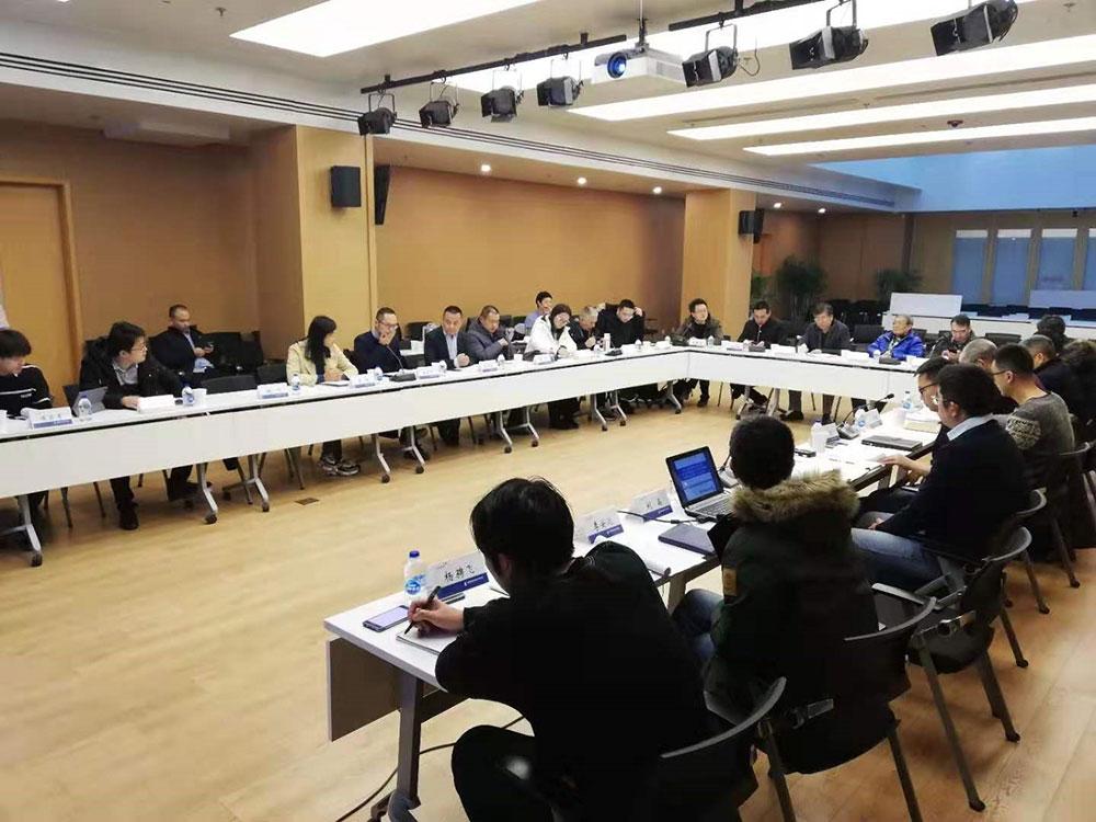 中国工程建设标准化协会标准《一体化智慧截流提升井应用技术规程》编制组成立暨第一次工作会议在京顺利召开