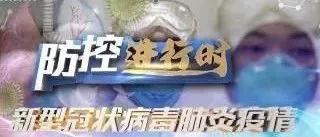 """共同战""""疫"""" """"疫""""战到底——中国建设科技集团积极发挥科技优势 全力服务支持全国疫情防控大局"""
