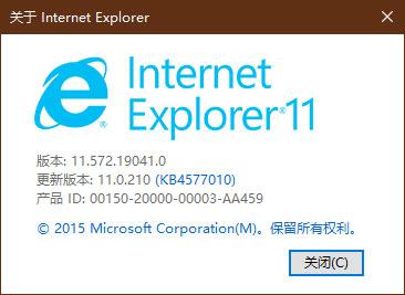 怎样使用IE浏览器打开BPIM电子图集