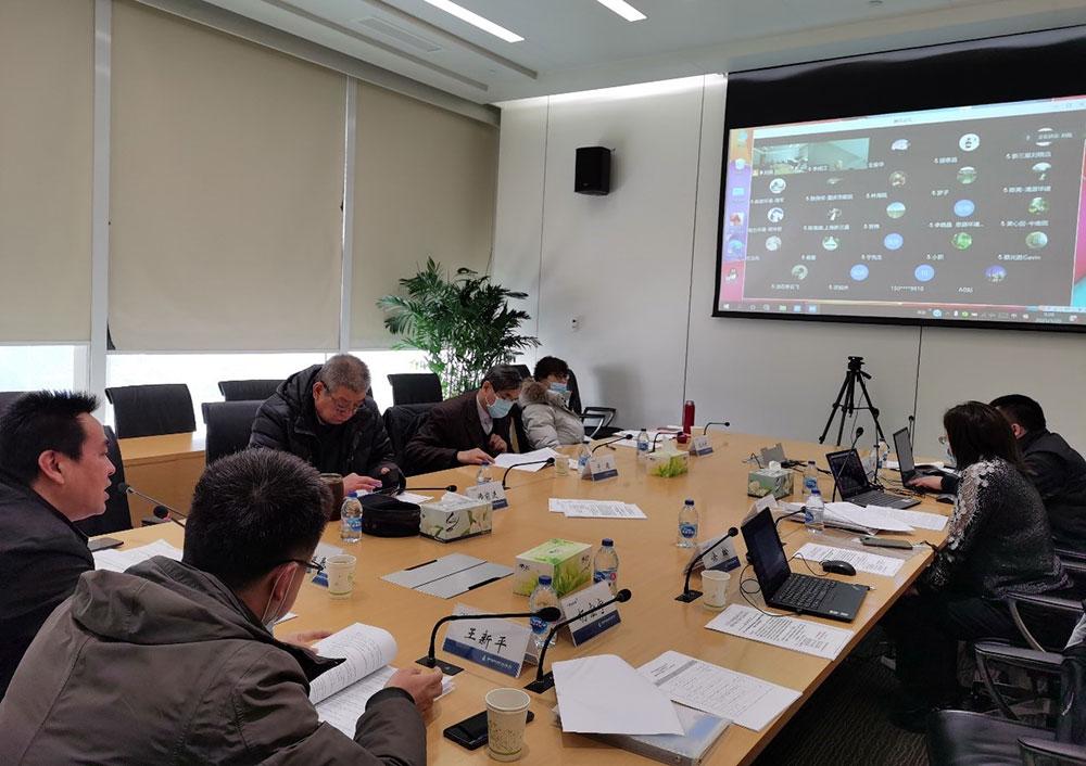 中国工程建设标准化协会标准《一体化智能截流井》编制组成立暨第一次工作会议在京顺利召开