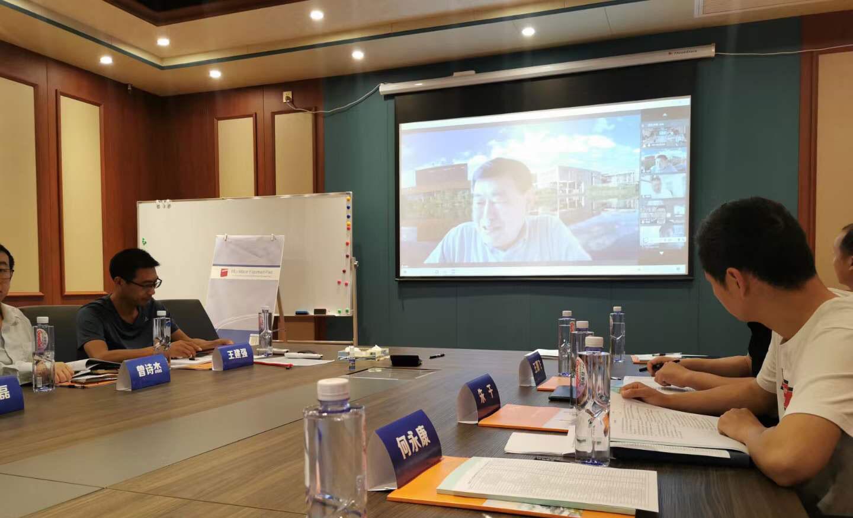 《装配式冷弯薄壁型钢建筑应用技术规程》第三次会议