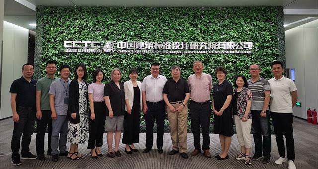 中国工程建设标准化协会标准《一体化泵闸》编制组成立暨第一次工作会议在北京顺利召开